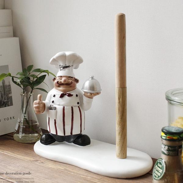 [2HOT] 덴마크 키친 페이퍼 홀더 대