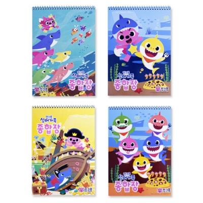[세영] 핑크퐁 상어가족 종합장 1P (랜덤)