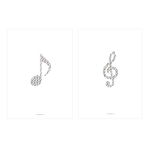 [쓰임] 신학기 음악 과목노트 10P (랜덤)