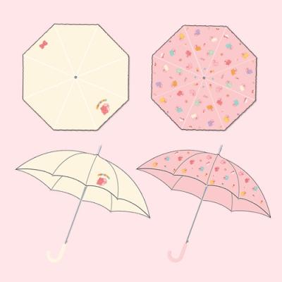 [카카오] 카카오 스윗어피치 장우산