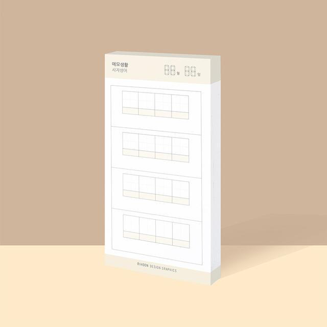 [리훈] 메모생활 사자성어