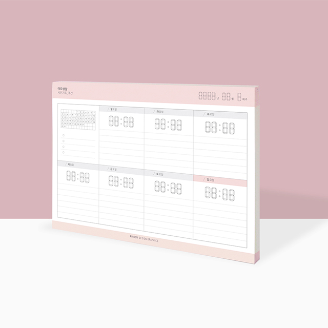 [리훈] 메모생활 시간기록 주간