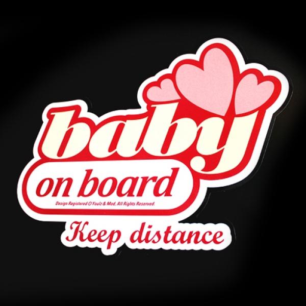 [율스] 아기가 타고 있어요 (하트)